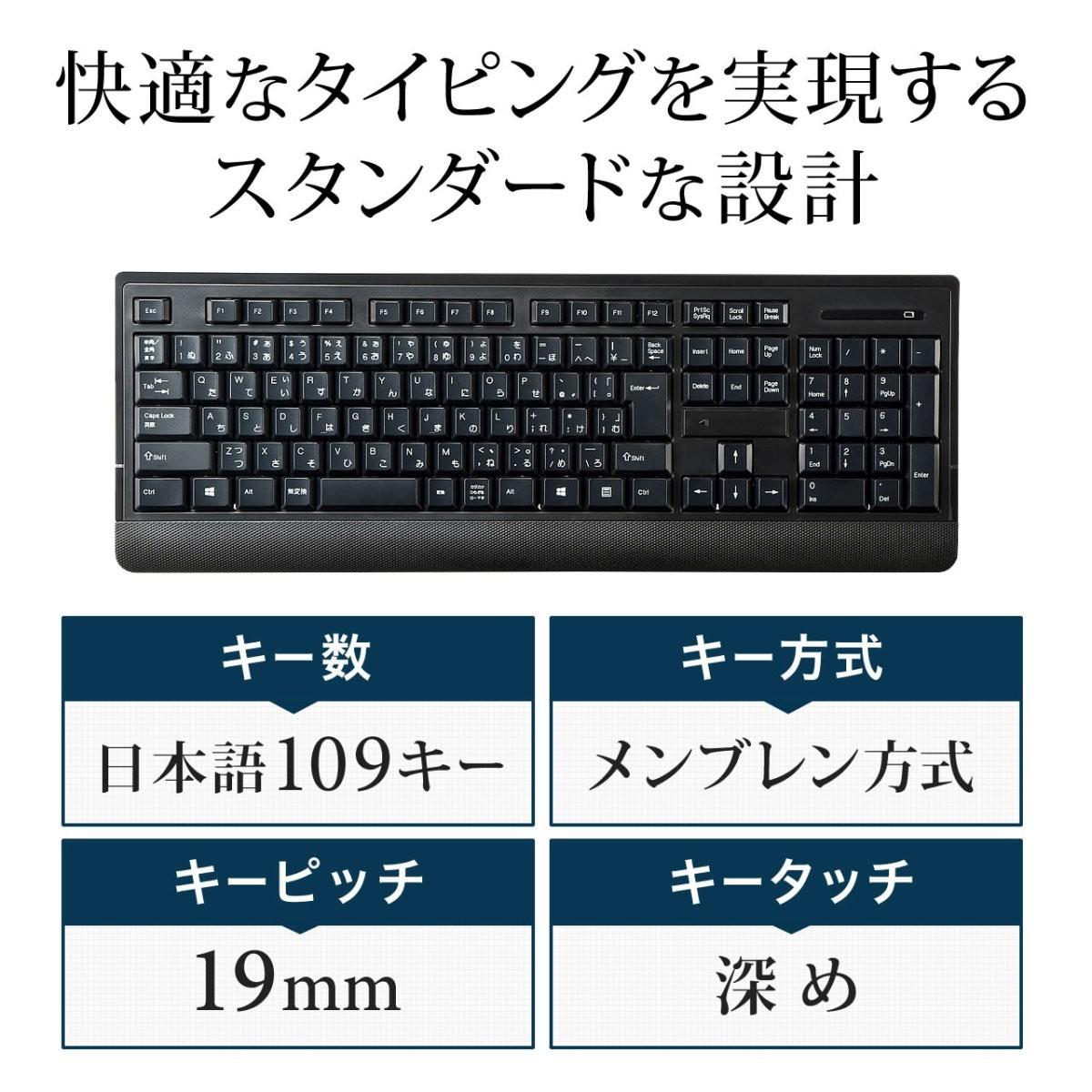 サンワダイレクト ワイヤレスキーボード 400-SKB050(ブラック)の商品画像|ナビ