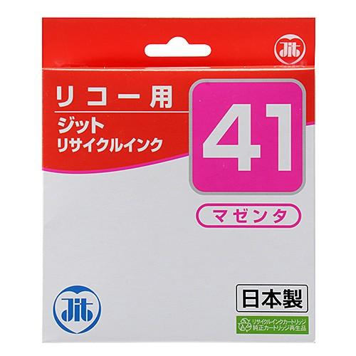 ジット リサイクルインクカートリッジ JIT-R41M(マゼンタ)の商品画像 2