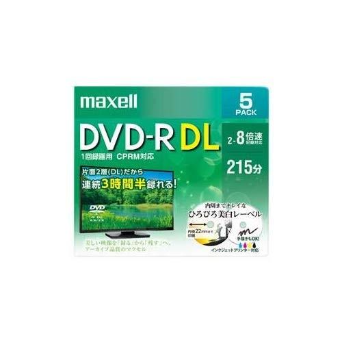 録画用DVD-R DL 8倍速 5枚 DRD215WPE.5S (CPRM対応)の商品画像|2