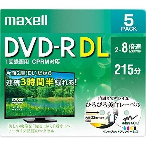 録画用DVD-R DL 8倍速 5枚 DRD215WPE.5S (CPRM対応)の商品画像|3