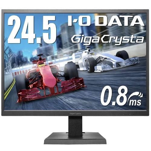 GigaCrysta EX-LDGC251TBの商品画像|2