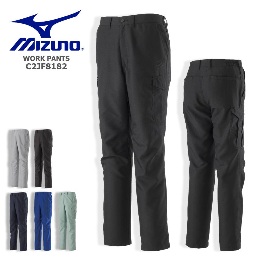 MIZUNO ワークパンツ C2JF8182