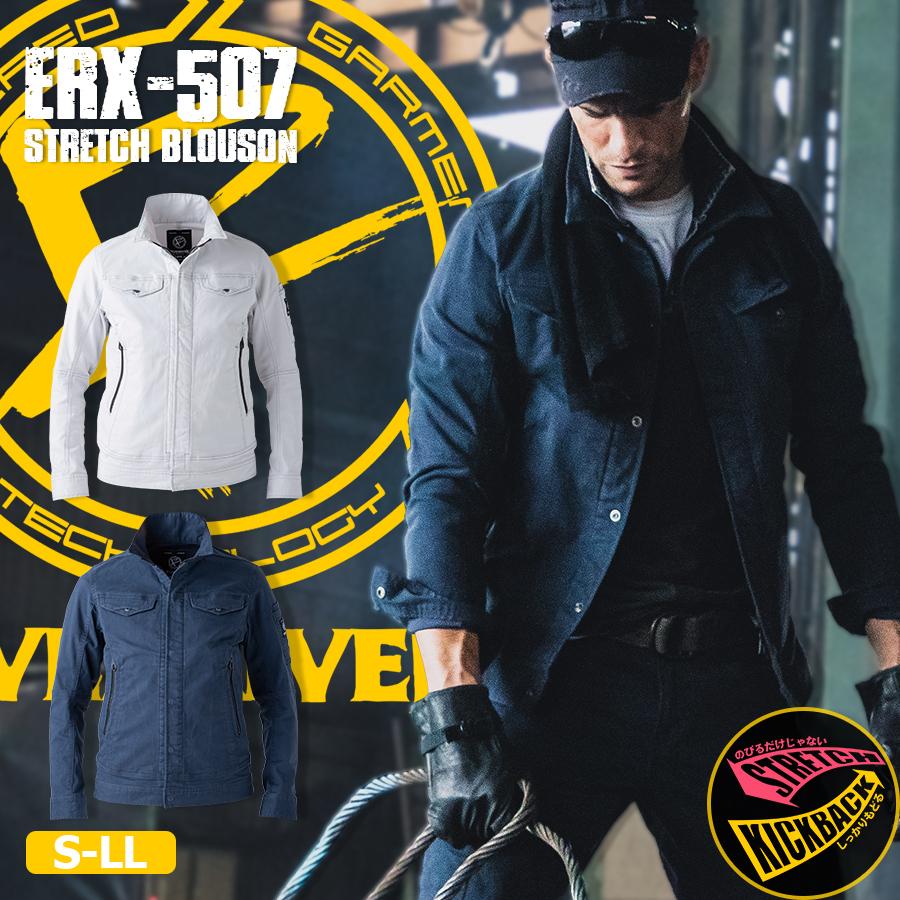 EVENRIVER ERX507 ヘビーエクストリームストレッチブルゾン