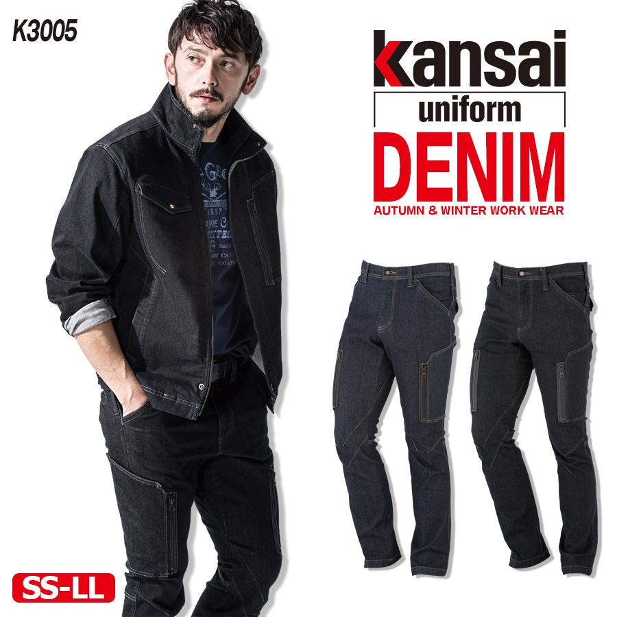 kansai uniform デニムカーゴ K3005 30056