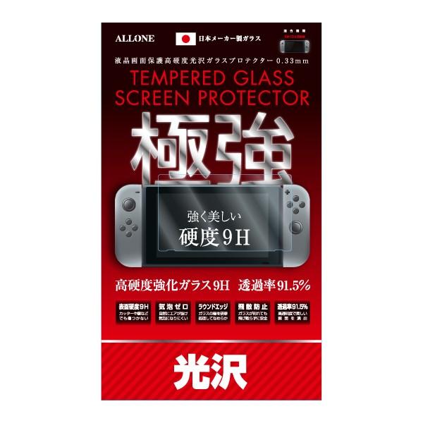 アローン SWITCH CONSOLE用 光沢ガラスフィルム ALG-NSKGF3の商品画像 ナビ