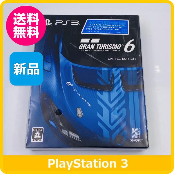 【PS3】ソニー・インタラクティブエンタテインメント グランツーリスモ6 [15周年アニバーサリーボックス]の商品画像|ナビ
