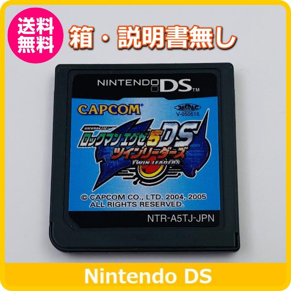 【DS】 ロックマンエグゼ5 DS ツインリーダーズの商品画像|ナビ