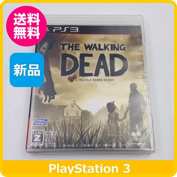 【PS3】サイバーフロント ウォーキング・デッド(The Walking Dead)の商品画像|ナビ