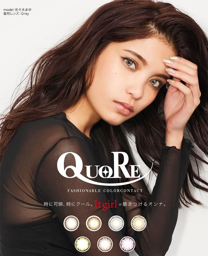 アイクオリティ株式会社 QUORE ワンデー カラー各種 10枚入り 6箱の商品画像|2