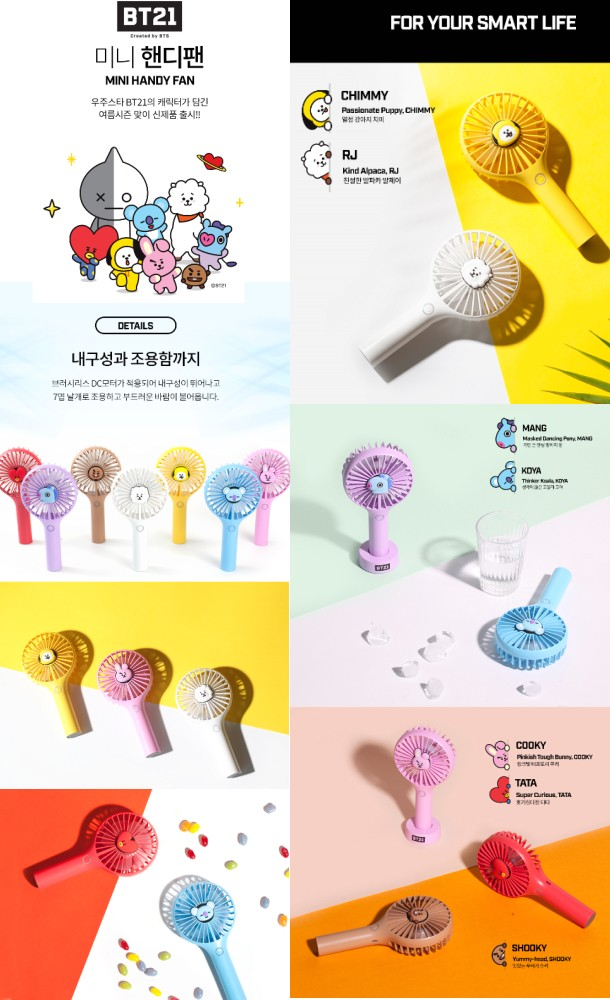 bulletproof boy . official BT21 (BT21 Mini electric fan )[ selection another ]7 kind