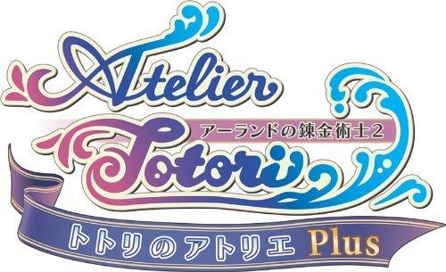【PSVita】ガスト トトリのアトリエ Plus ~アーランドの錬金術士2~ [プレミアムボックス]の商品画像|ナビ