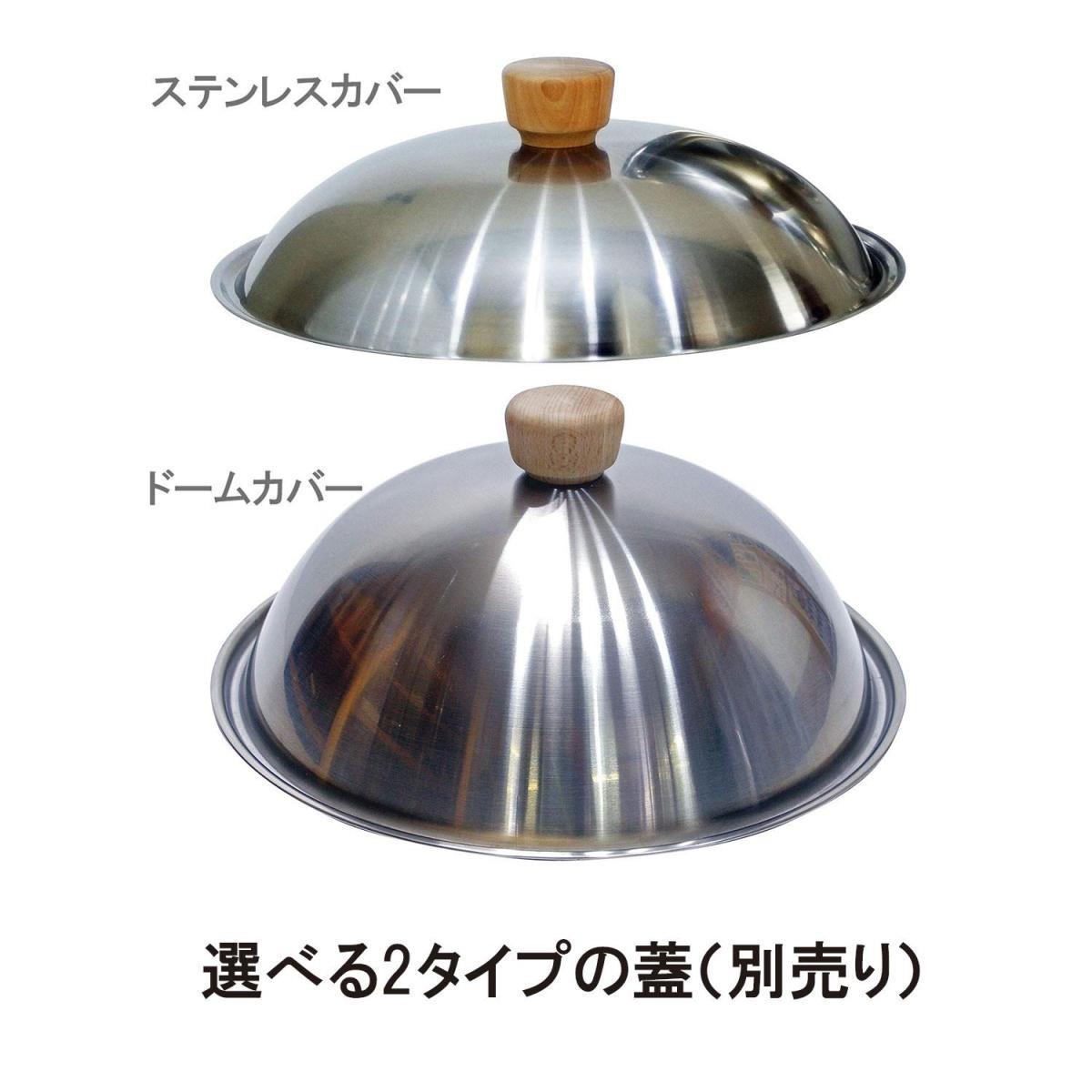 極 鉄 炒め鍋 24cmの商品画像|2