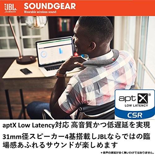 SOUNDGEAR JBLSOUNDGEARGRY (グレー)の商品画像|2
