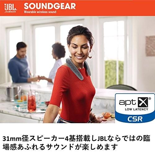 SOUNDGEAR JBLSOUNDGEARGRY (グレー)の商品画像|3