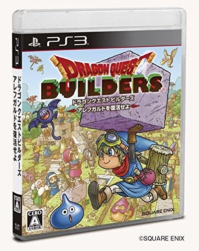 【PS3】スクウェア・エニックス ドラゴンクエストビルダーズ アレフガルドを復活せよの商品画像|ナビ