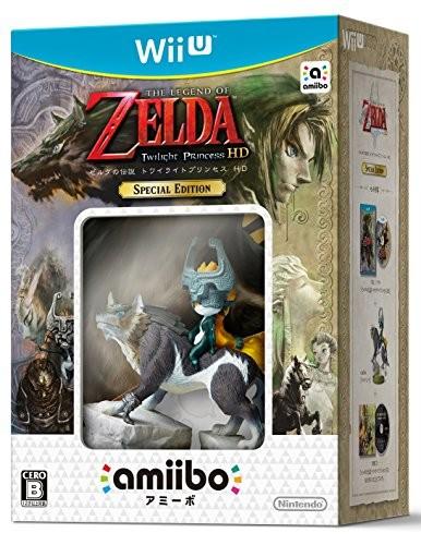 【Wii U】任天堂 ゼルダの伝説 トワイライトプリンセス HD SPECIAL EDITIONの商品画像 ナビ