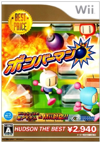 【Wii】 ボンバーマン [ハドソン・ザ・ベスト]の商品画像 ナビ