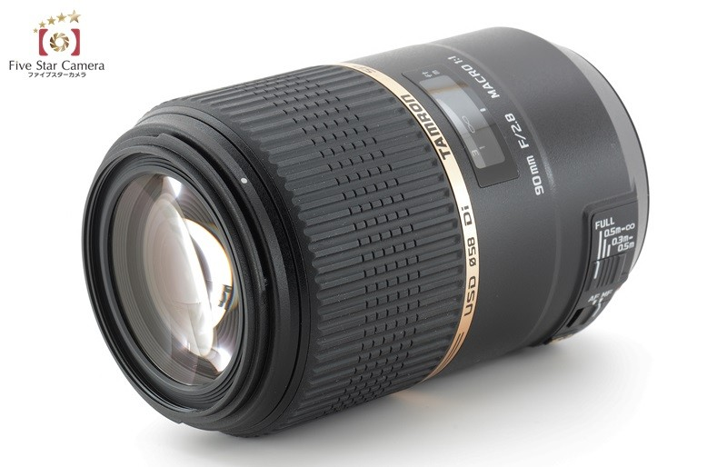 タムロン SP 90mm F/2.8 Di MACRO 1:1 USD(Model F004)ソニー用の商品画像|3