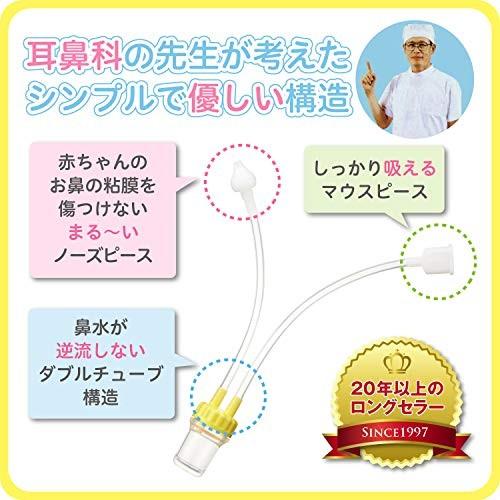 ママ鼻水トッテの商品画像|2