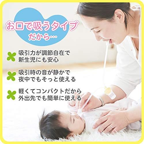 ママ鼻水トッテの商品画像|3