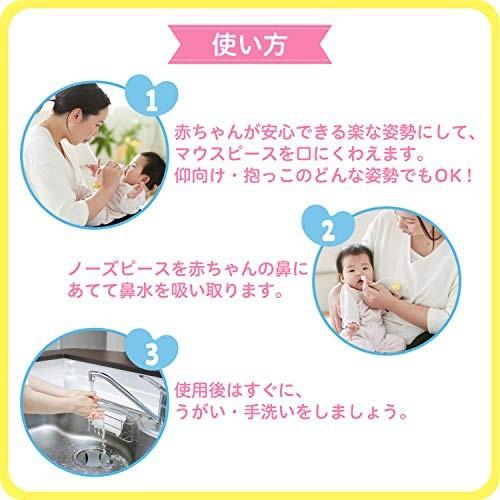 ママ鼻水トッテの商品画像|4