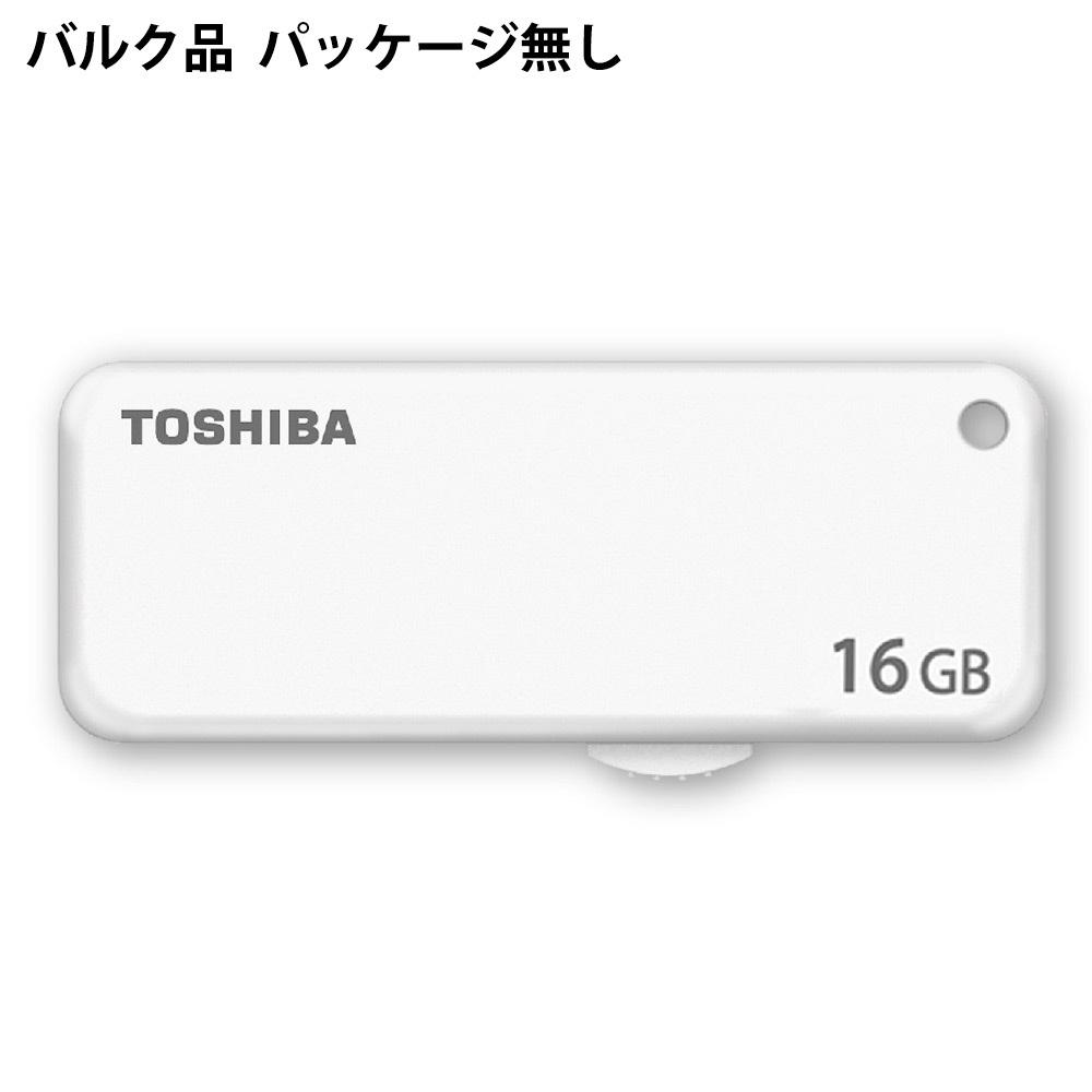 TransMemory UKB-2A016GW-BLK (16GB)の商品画像|ナビ
