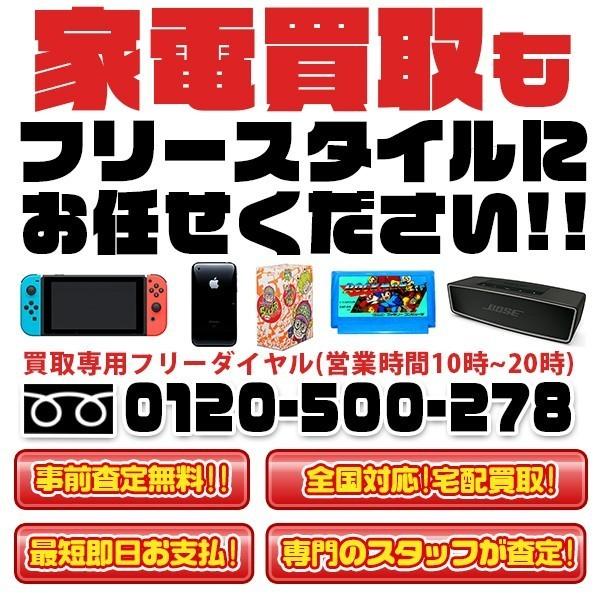 【PSP】プロトタイプ CLANNAD(クラナド)の商品画像 4