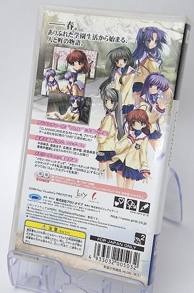 【PSP】プロトタイプ CLANNAD(クラナド)の商品画像 3