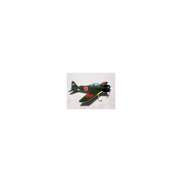 Tetra テトラ 零戦 二二型 O-4C-50 0263の商品画像|ナビ