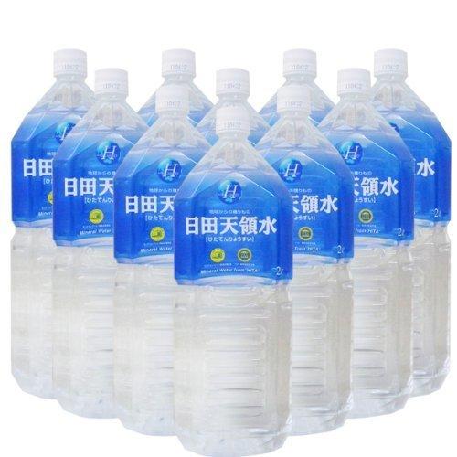 日田天領水 2L × 10本 ペットボトルの商品画像 ナビ