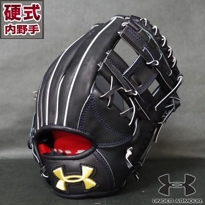 アンダーアーマー ベースボール硬式グラブ 内野手 (ブラック×ゴールド) 1313788-001の商品画像|ナビ