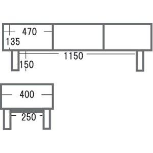 エモ テレビボード ロータイプ 幅150cm EMK-2062BR (ブラウン)の商品画像|2