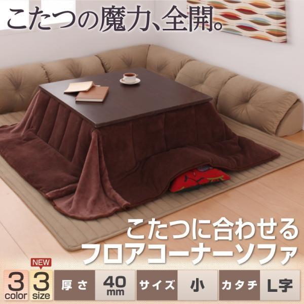 40mm dsth40701548. Black Bedroom Furniture Sets. Home Design Ideas