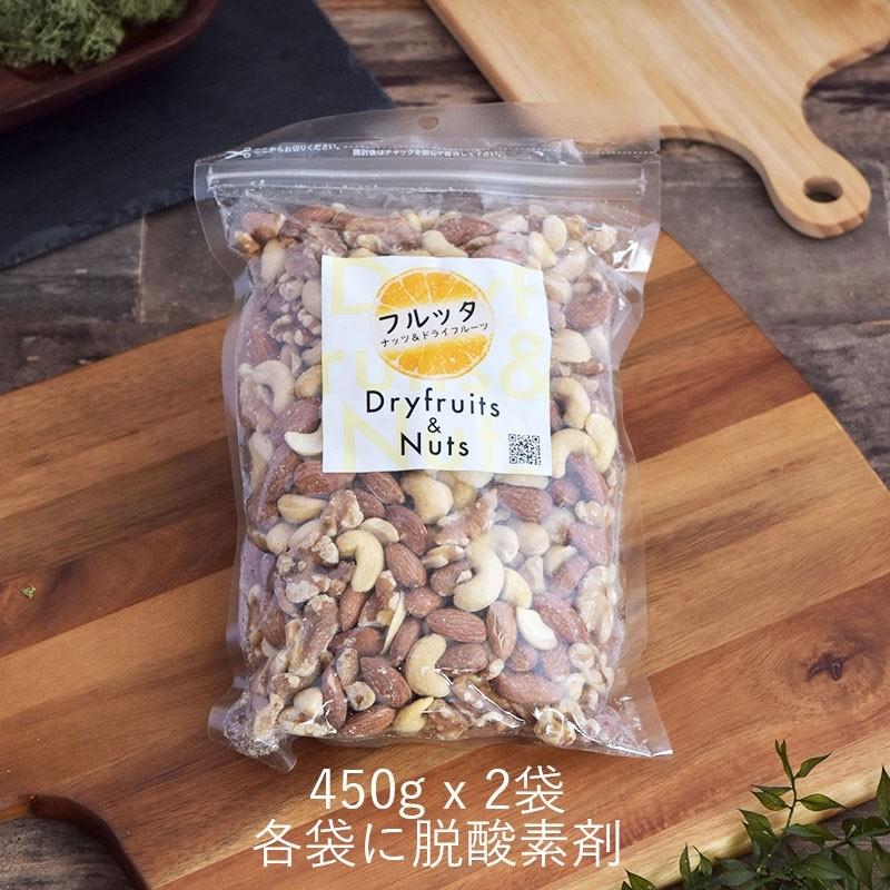 フルッタ 無添加 無塩 無油 4種Nのミックスナッツ 素焼き ロースト ミックスナッツ 1kgの商品画像 2