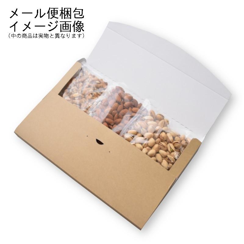 フルッタ 無添加 無塩 無油 4種Nのミックスナッツ 素焼き ロースト ミックスナッツ 1kgの商品画像 4