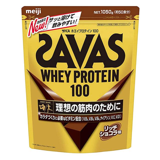 ザバス ホエイプロテイン100 リッチショコラ味 1050gの商品画像|ナビ