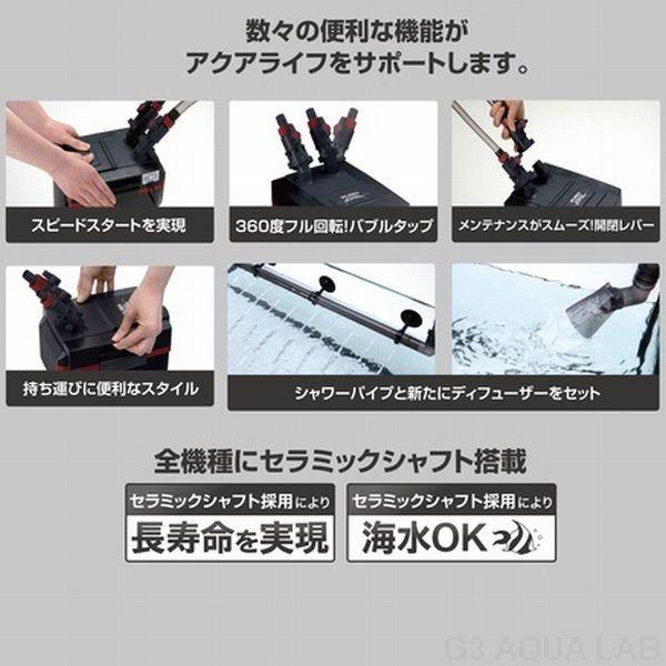 コトブキ パワーボックス SV900X (淡水・海水共用)の商品画像 3