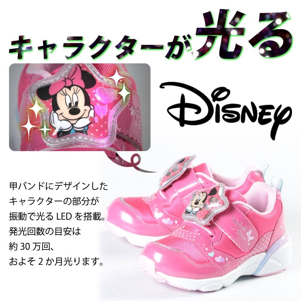 ディズニー DN C1226 MIXの商品画像|3