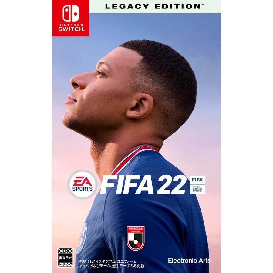 【Switch】 FIFA 22 Legacy Editionの商品画像 ナビ