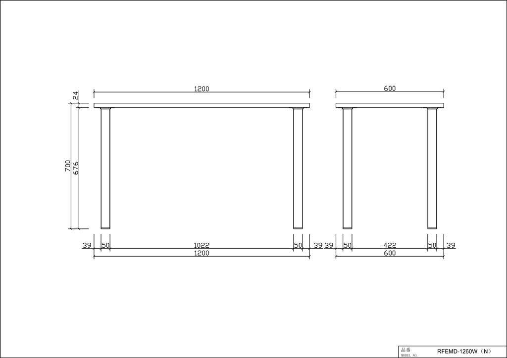 エコノミーテーブル RFEMD-1260N (ナチュラル)の商品画像 2