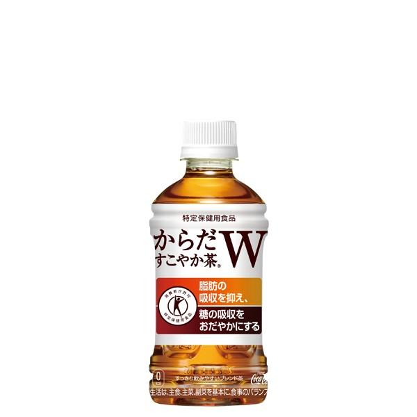 コカ・コーラ からだすこやか茶W 350ml × 24本 ペットボトルの商品画像|2