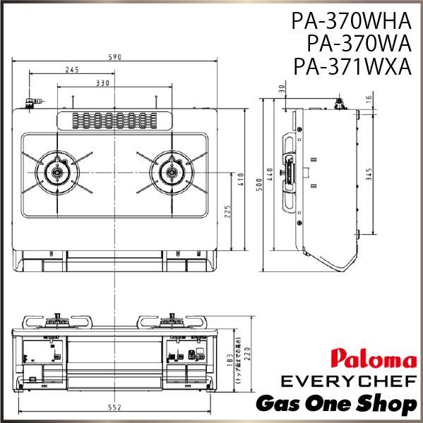 パロマ PA-340WFA-R(12A13A)の商品画像|3
