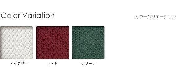 スペイン製 中綿入りストレッチフィット ソファカバー ボニート 肘掛け付き・3人掛 61001009の商品画像|4