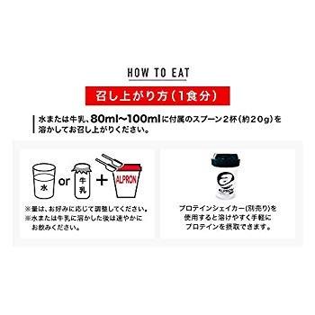 WPC ホエイプロテイン100 イチゴミルク風味 1kgの商品画像 4
