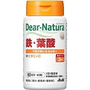 アサヒ ディアナチュラ 鉄葉酸 60粒入 60日分 × 1個の商品画像 4