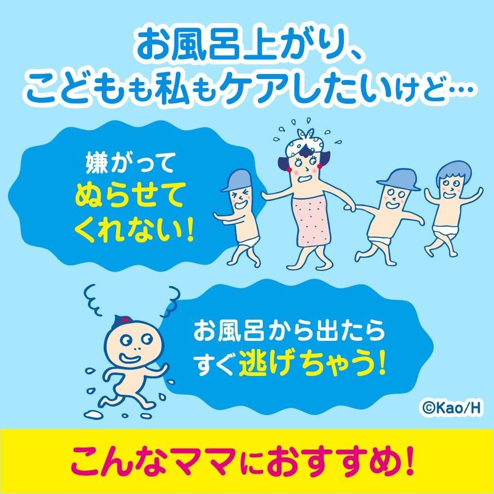 花王 ビオレu お風呂で使う うるおいミルク 無香料 300mlの商品画像|3