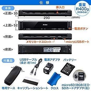 モバイルスキャナ 400-SCN022の商品画像|2