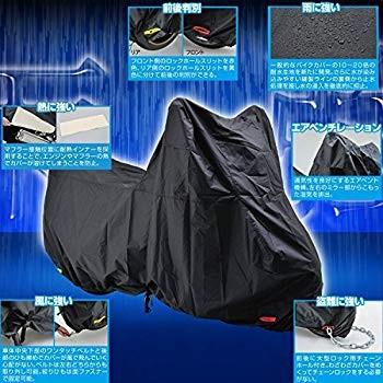 ブラックカバー ウォーターレジスタント ライト トップケース装着車用 3Lの商品画像|3