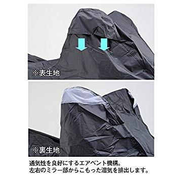 BLACK COVER シンプル 4Lの商品画像|2
