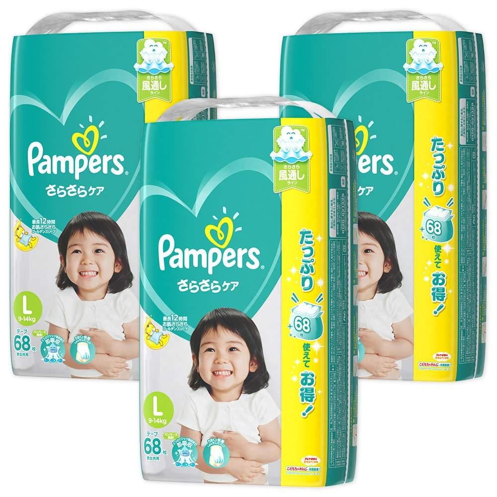 パンパース さらさらケアテープ Lサイズ 68x3パック(204枚)の商品画像|3
